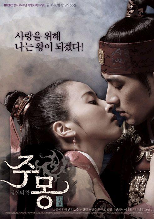 Efsane Prens Jumong  / 2006 / Güney Kore / Mkv / DUAL (Türkçe-Korece) / Divx