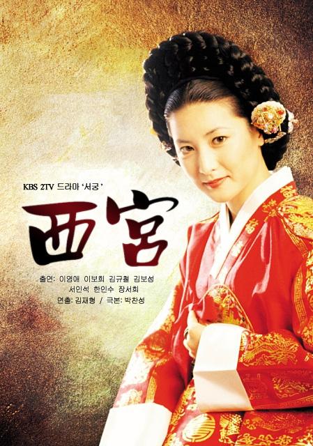 korean drama and movies:) West_palace1